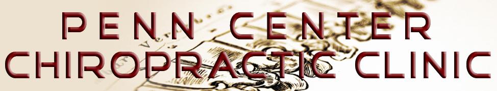 Penn Center Chiropractic Clinic Logo