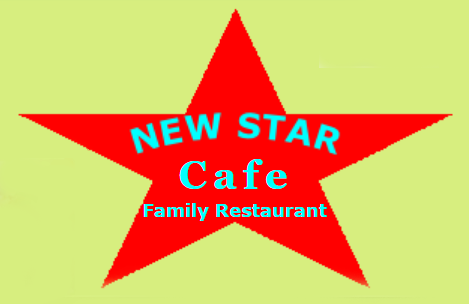 New Star Cafe Logo
