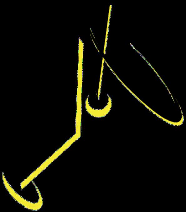 Uniq Lounge Logo