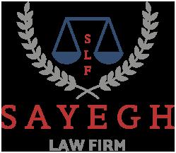 Sayegh Law Firm Logo